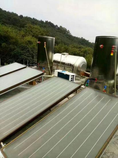 Split Aluminum and Copper Flat Plate Solar Hot Water Heater