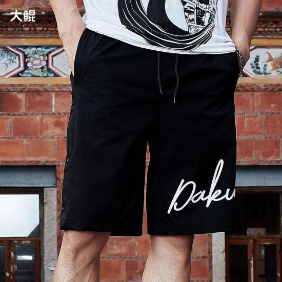 Wholesale Chinese Famous Brand Dakun Men Clothes Outdoor Sport Short