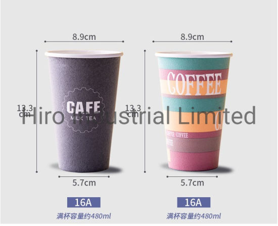 2ply  Double Walled like ripples kraft coffee cups Christmas Paper Coffee Cups