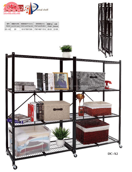 Mobile Home DIY Adjustable Chrome Metal Sundries Display Shelving