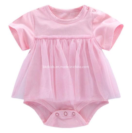 Bkd Custom Color Short Sleeve Tutu Baby Onesie