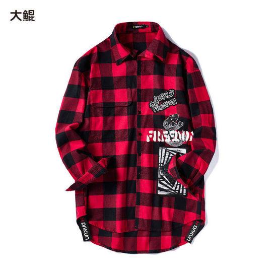 Wholesale Chinese Famous Brand Dakun Men's Clothes Leisure Oversize Quality Style Plaid Shirt