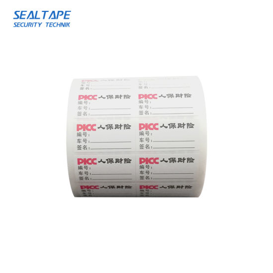 photograph relating to Fragile Printable identify China Extremely Destructible Coloration Emblem Printable Tape Delicate