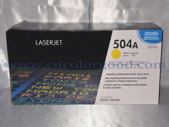 NEW HP CE252A Yellow 504a Toner Cartridge  Genuine