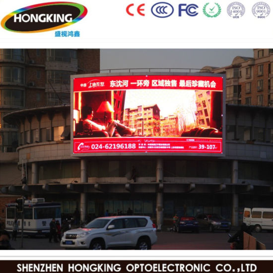 Full Color High Brightness and Easy Maintenance P6 Outdoor Fixed LED Display Billboard