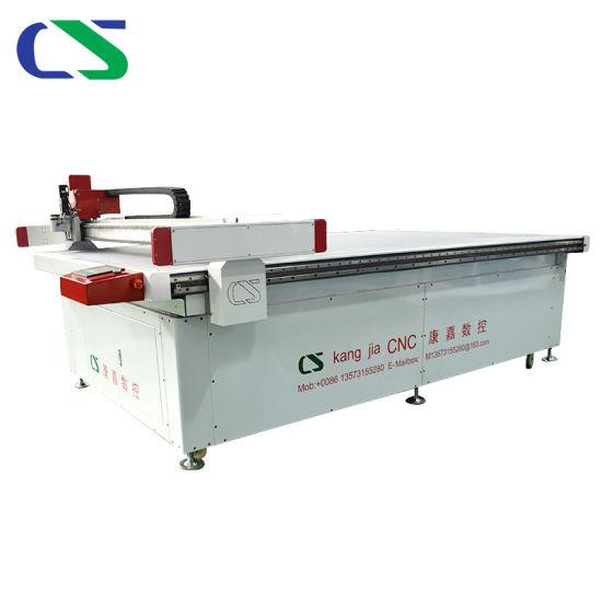 Manufacturer Hot Sale CNC Machine Oscillating Knife Cutting Machine for Car Floor Mats