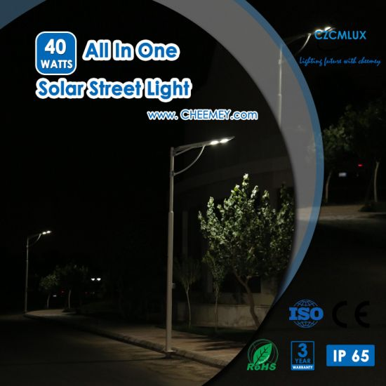 Outdoor Waterproof All in One Solar Street Light Manufacturer 3W-120W