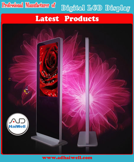 China Supplier Digital Advertising LCD Display Digital Media Player pictures & photos