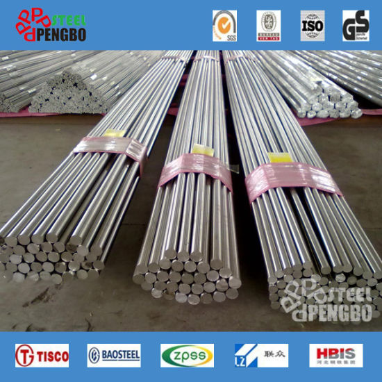 Seamless Cold Rolled 201 Stainless Steel Pipe pictures & photos