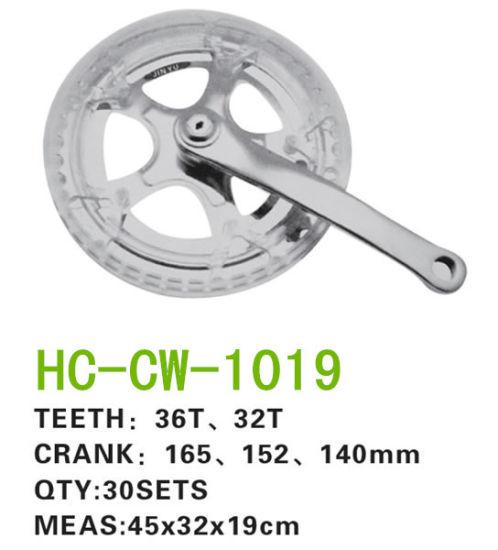 China Chainwheel Crank Bicycle Parts Cw 1019 China Chain Wheel
