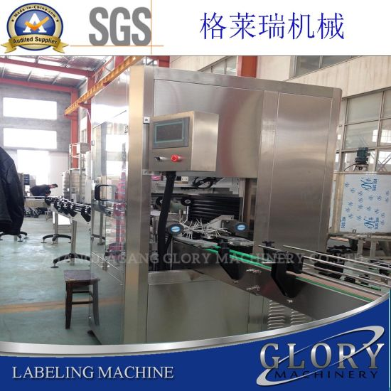 Automatic Labeling Machine Manufacturers From China pictures & photos
