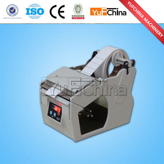 Hot Sale Label Die-Cutter Sale / Label Die Cutting Machine Price pictures & photos