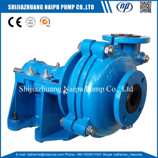 China 1 5 Inch EPDM Rubber Liner Mining Centrifugal Pump (40ZJR