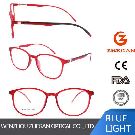 China Hot Selling Tr90 Fashion Optical Frames, Custom Made Eyeglass ...