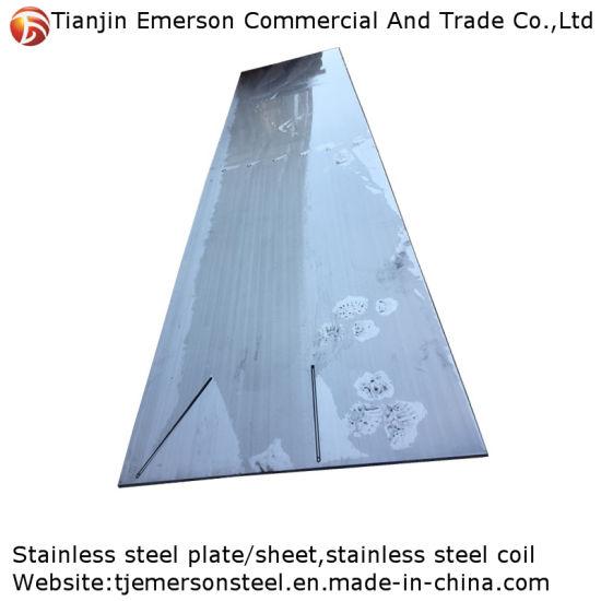 ASTM 201 304 Stainless Steel Plate Pirce