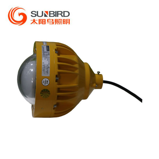 Sunbird 30W LED Explosion-Proof Lamp with 5 Years Warranty
