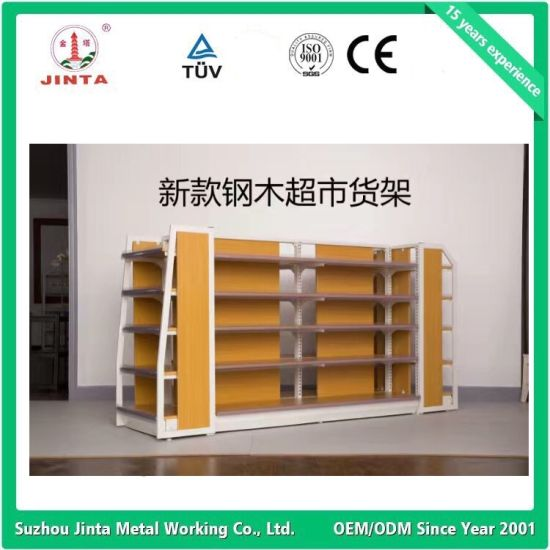 Wooden Gondola Shelf with Ce Certification