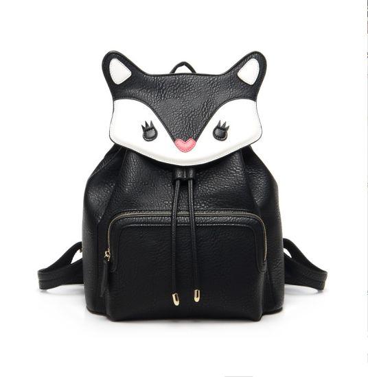 5b759ff7bd3 Cartoon Fox School Backpack Cute Leisure Handbag