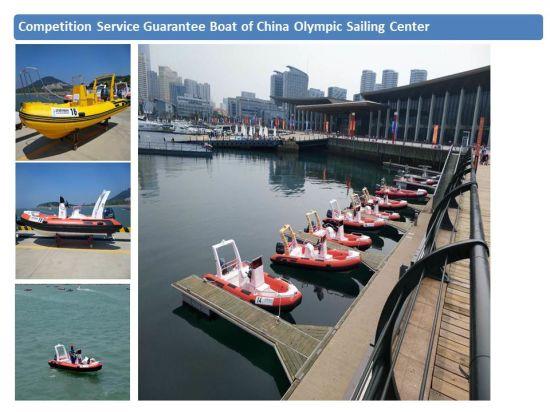 China Fiberglass Fishing Boat For Sale Inflatable Boat Motor