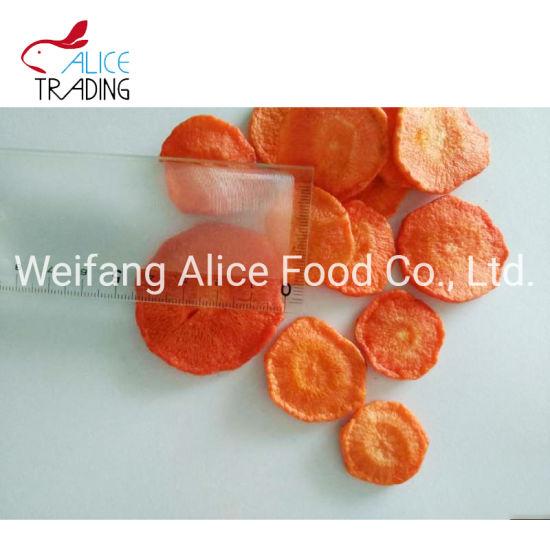 Chinese Bulk Packing Vf Vegetable Snack Vacuum Fried Carrot Chips