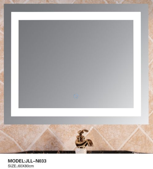 Bathroom Mirror LED Silver Mirror with Touch Switch