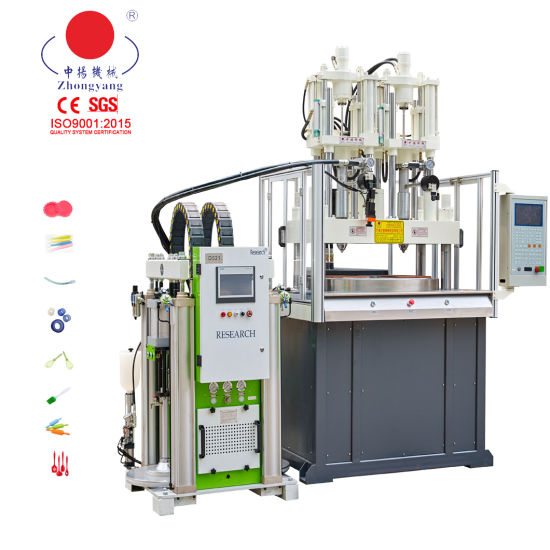 Baby Pacifier LSR Rotary Table Rubber 90ton Injection Moulding Machine