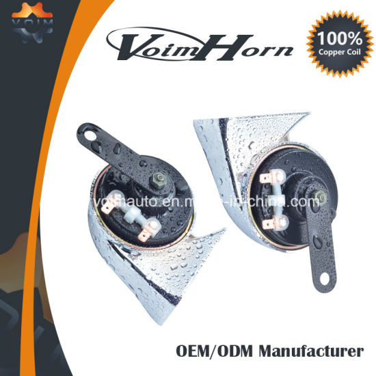 2019 New Brand Car Speaker Horn 100% Waterproof for Sale