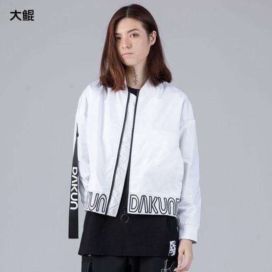 Chinese Famous Brand Dakun Women's Clothes Sport Fashion Leisure Style Coat Jacket