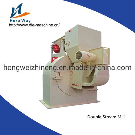 Ring Mill Hw5610 Double-Stream Mill