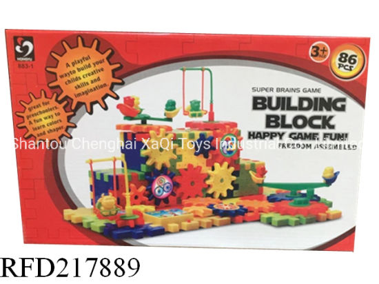 86 Piece Funny Bricks Gear Building Toy Set - Interlocking Learning Blocks - Motorized Spinning Gears pictures & photos