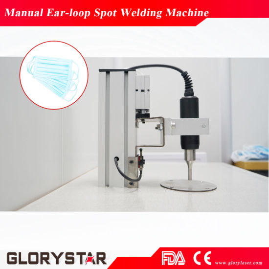 Semi-Automatic Ultrasonic Manual Face Mask Ear-Loop Spot Welding Machine pictures & photos
