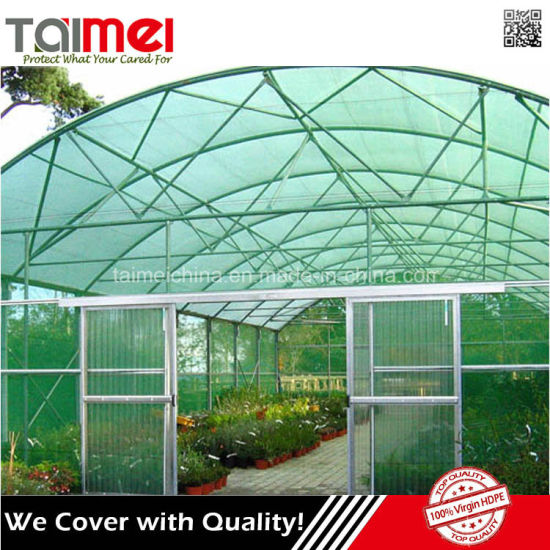 High Quality Sun Shade Cloth for Plants pictures & photos