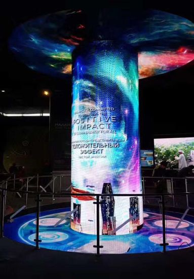 SMD Full Color Indoor Flexible LED Display Curved Soft Modules