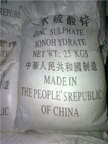 Zinc Sulphate Monohydrate (In agriculture and industry) pictures & photos