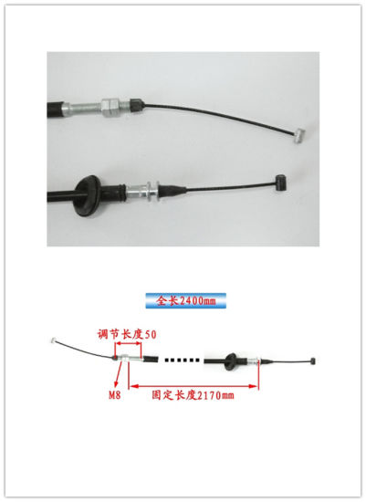 Throttle Cable/Jinbei Parts/Auto Parts pictures & photos