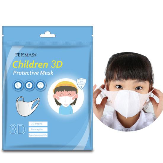 Kids 3D Protective Mask 4 Layers Melt Blown