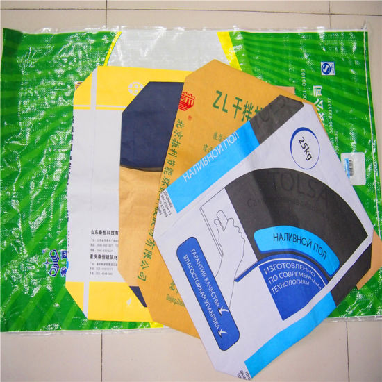 Kraft Paper Bag with Colorful Print for Cement Packaging pictures & photos