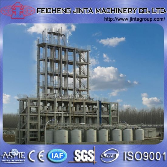 Plant factory molasses starch and glucose