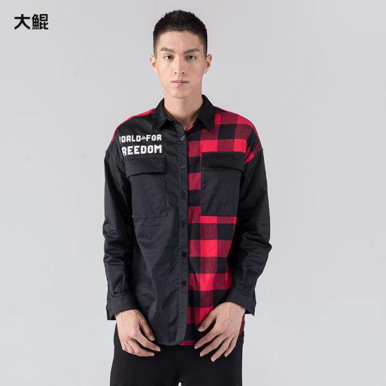Chinese Famous Brand Dakun Men's Clothes Fashion Style Cotton Shirt
