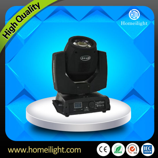 Professional Manufacturer Beam 230 7r Sharpy Light Moving Head