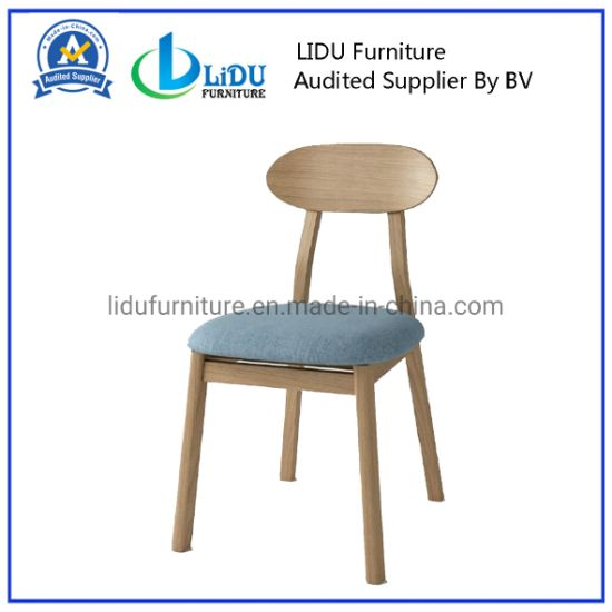 Industrial Dining Chair Amart Furniture Modern Chairs Kitchen Dining Room Mid Century Show Wood Chair Wood Home Furniture China Chair Dining Chair Made In China Com