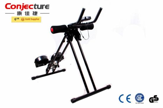 Fitness Gym Equipment Abdominal Machine Exercise Trainer Ab Coaster pictures & photos