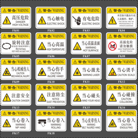 Custom Made Self Adhesive Synthetic Paper Warning Labels