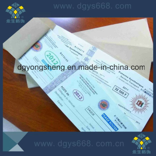 Custom Design UV Effect Embossing Foil Paper Coupon Ticket with Hologram