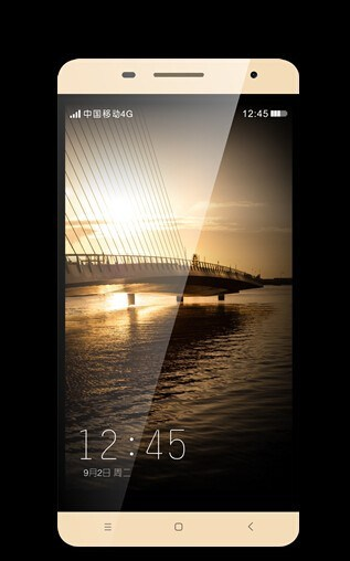 5.5 Inch 4G Eight- Core Hdandroid Smart Phone