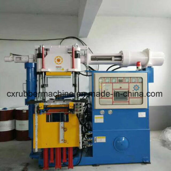 Rubber Injection Molding Machine/Rubber Injection Moulding Machine pictures & photos