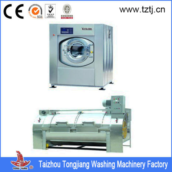 Automatic Hotel Cleaning Drying Machine Laundry Washing Machine Price