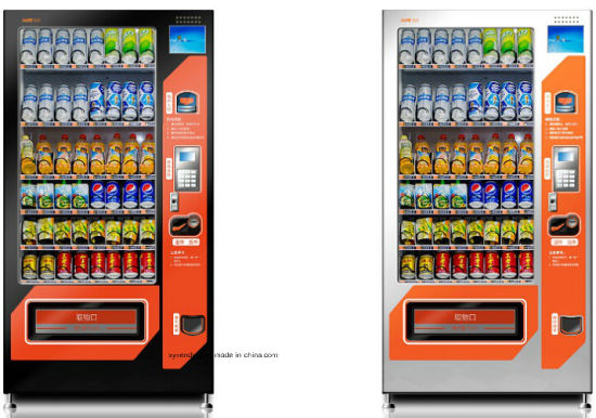 Medium Glass Front Combo Vending Machine (4000) pictures & photos
