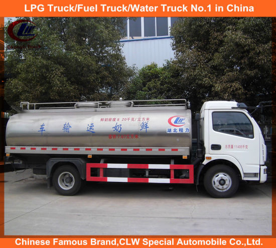 6mt Dongfeng Fresh Milk Transporting Truck pictures & photos