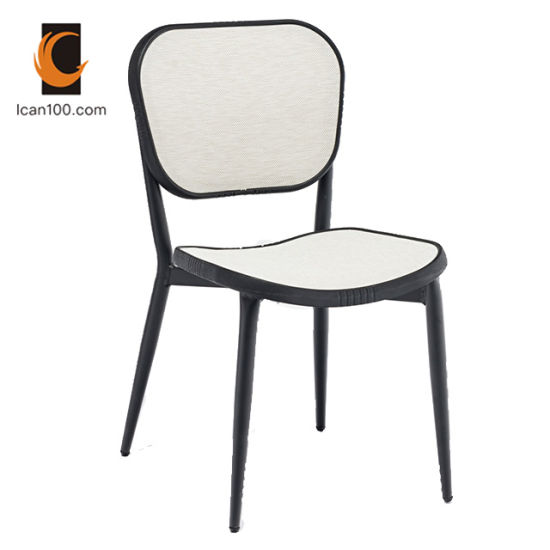 [Hot Item] High Temperature Resistance Restaurant Chairs Sedie Design  Famose Metal Wedding Dining Chair (I can-20016 AT wo Arm)
